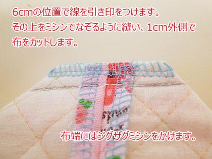 nsmr015_0610