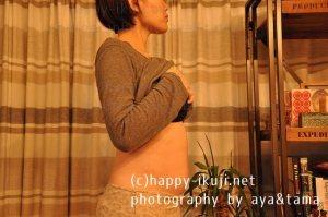 ayatama妊娠5-7か月 (8)