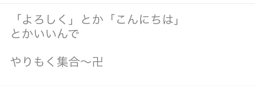 ティンダーのヤリモク女子02