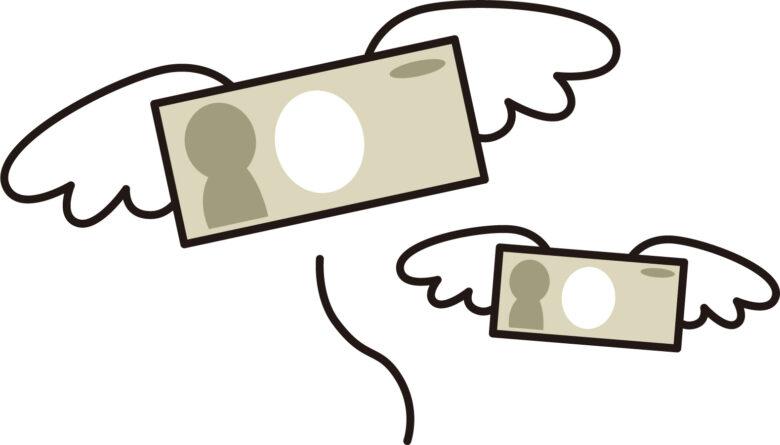 甲状腺全摘出手術による全ての合計費用