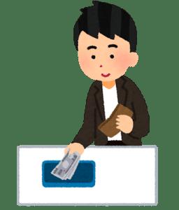 日本医科大学付属病院でお会計をする男性のイメージ
