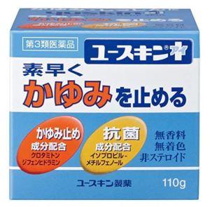 乾燥肌 かゆみ ボディクリーム 市販