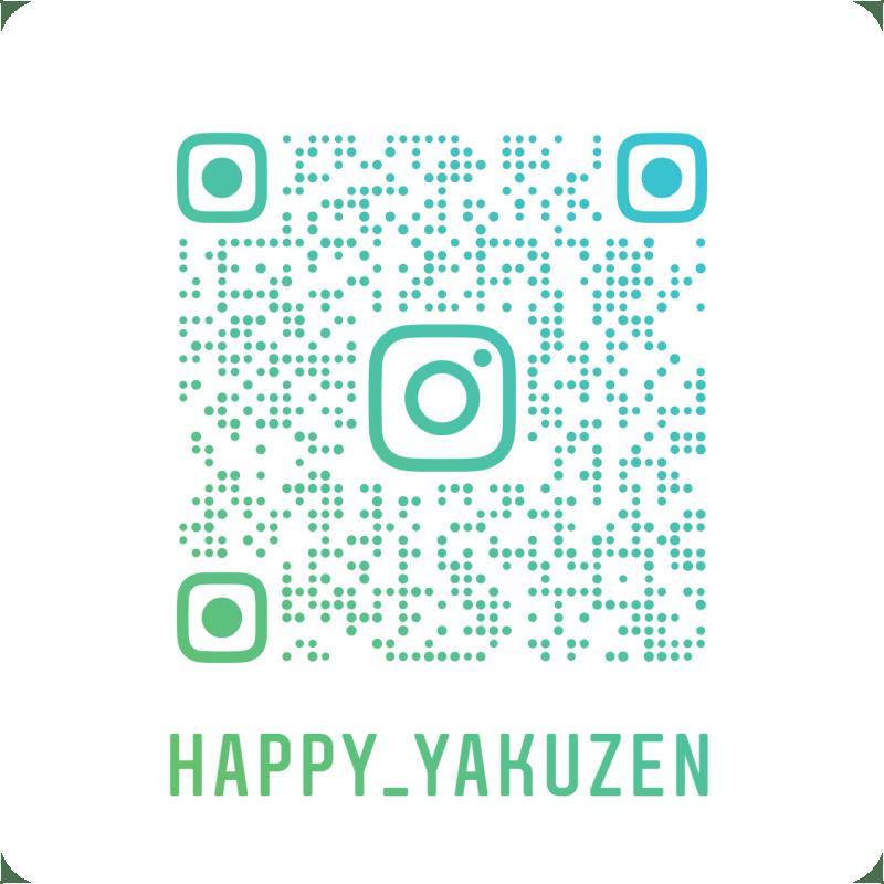 画像に alt 属性が指定されていません。ファイル名: happy_yakuzen_nametag-1-800x800.png