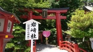 岩崎社の神様 結婚相談所 佐賀 福岡 おすすめ 再婚 料金