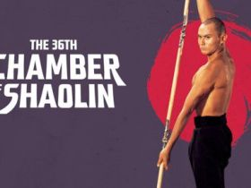 Download The 36th Chamber of Shaolin 1978 Hindi Dubbed 720p BluRay