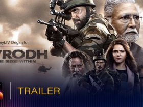 Avrodh the Siege Within Season 1 Complete Download All Episodes Of SonyLiv Web Series
