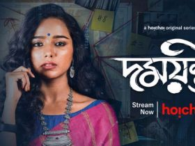 Damayanti Hoichoi Bengali Web Series In Hindi Dubbed All Episodes Download With Subtitles