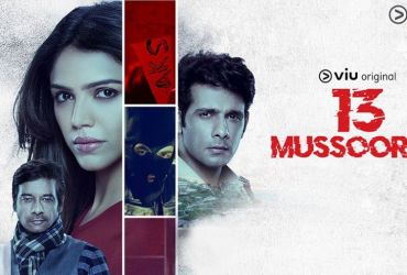 13 Mussoorie Viu Web Series All Episodes Download