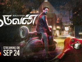 Naduvan Full Movie Download In Tamil From SonyLiv or Simply South