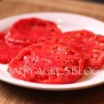 Vinson Watts tomato