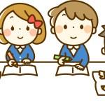 勉強を頑張る子供達のイラスト