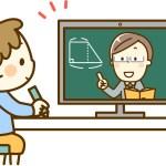 オンラインで勉強する子どものイラスト