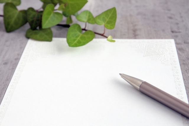 書き出し 手紙
