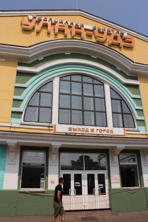 Transsib Bahnhof von Ulan-Ude