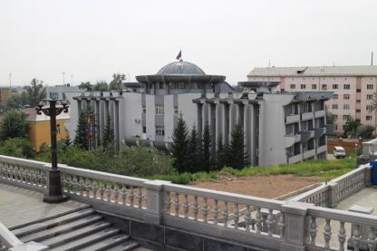 Das mongolische Konsulat