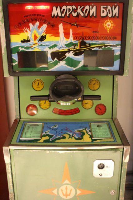 Spielautomat aus der UDSSR