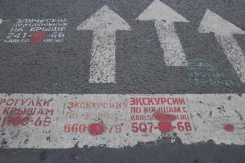 Werbung auf der Straße
