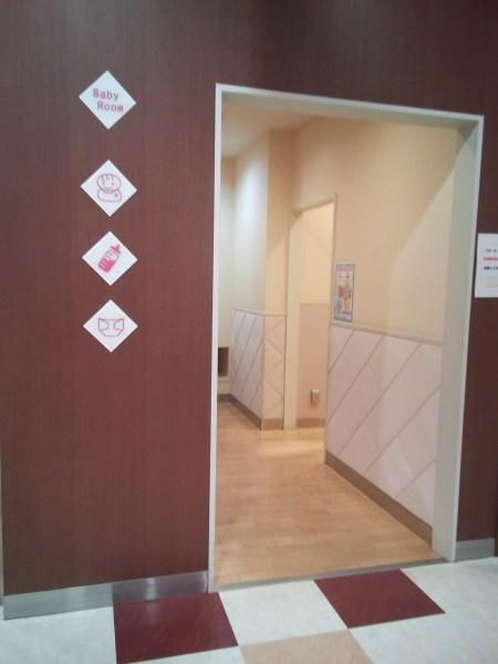 足柄SA 授乳室