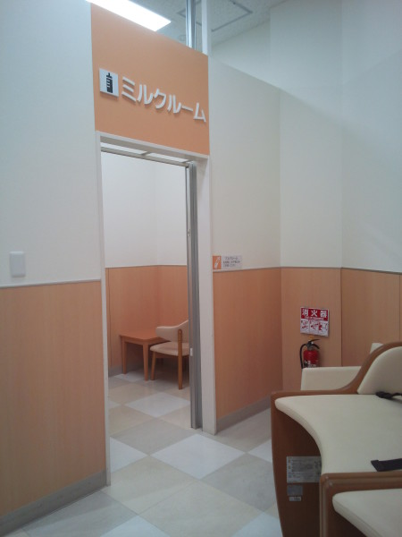 ダイエー南浦和東口店授乳室