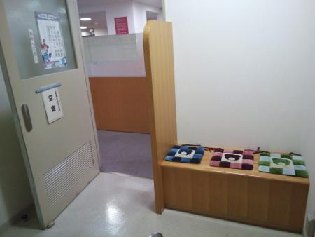 足立中央図書館授乳室