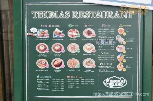 富士急ハイランド トーマスランド 無料 2歳児 レストラン お土産 メニュー一覧表