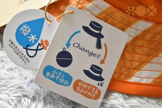 stample ボーダーレインコート 幼稚園通園 tukiusagi 収納