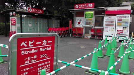 上野動物園 貸し出しベビーカー