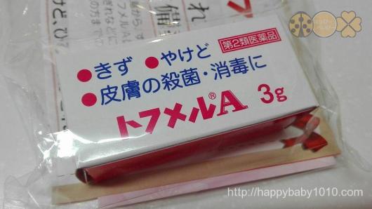 ドラッグストアショー 新商品 日本家庭薬協会2