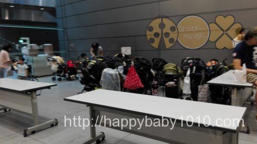 丸の内キッズジャンボリー 会場の様子 ブログ ベビーカー置き場