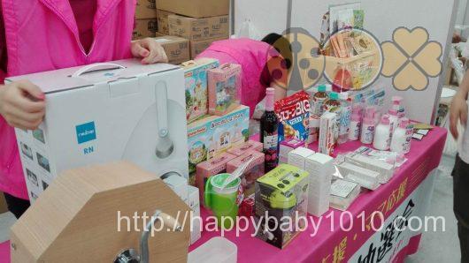 こそだておうえんフェスタ 子連れイベント あかちゃんイベント 無料イベント お土産 ブログ マザーズ大賞