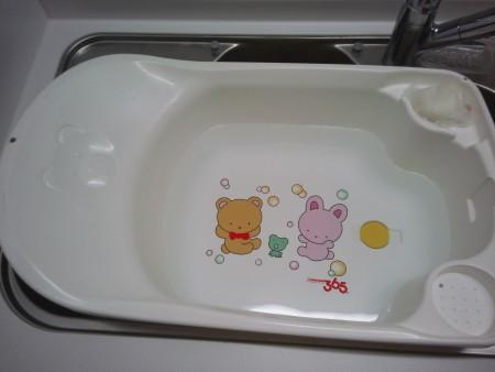 沐浴 シンク