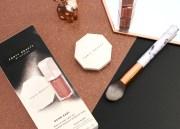 Bomb Baby set de Fenty Beauty + sélection Soldes chez Sephora