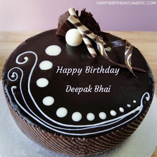 Birthday Cake With Name Dipak Sfb