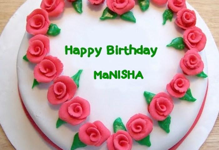 Birthday Cake Images With Name Manisha Powermall