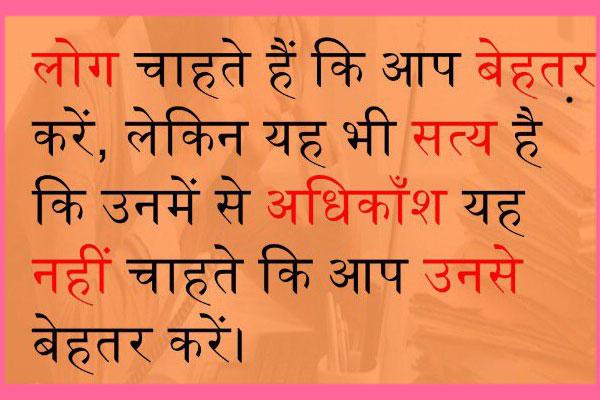 Good-morning-image-in-hindi