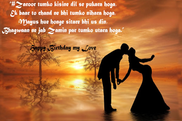 Happy-birthday-messages-for-girlfriend-in-hindi