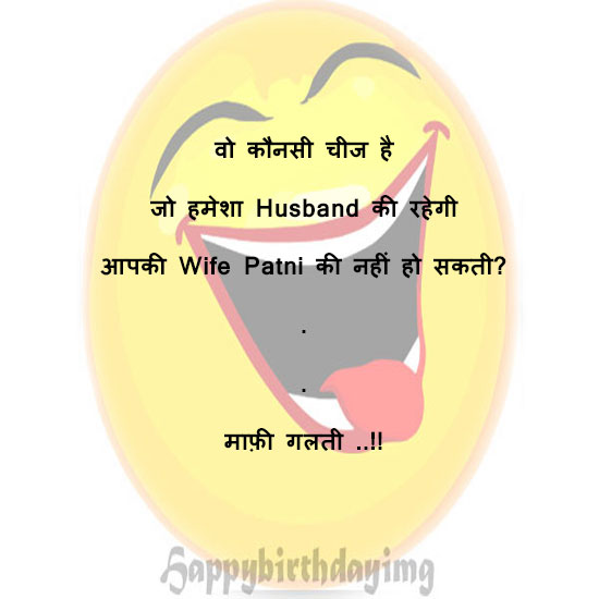 Paheli on Husband Wife in Hindi with images