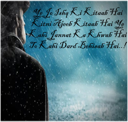 Sad DP images pictures wallpapers for whatsapp profile in hindi