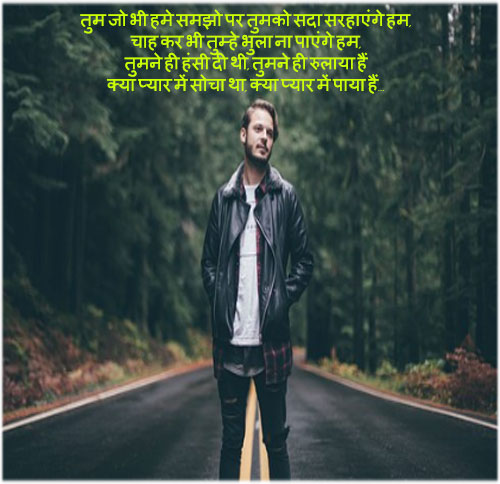 Sad DP photo pics images pictures wallpapers for whatsapp profile in hindi