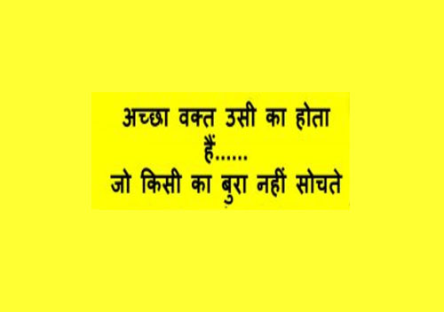 Hindi DP Images whatsapp profile HD Download