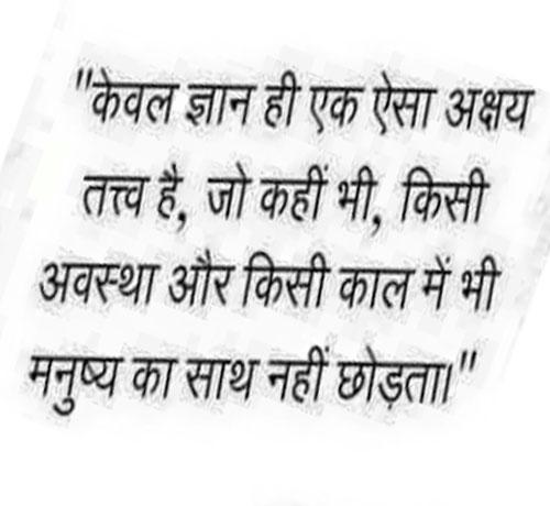 Whatsapp profile pic hindi DP Images photo Free HD Download
