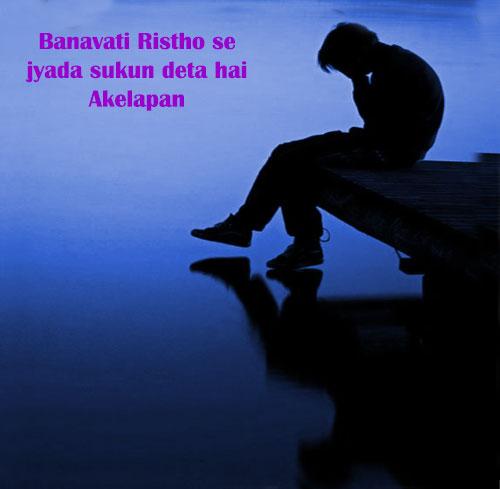 Hindiwhatsapp profile pic sad hindi