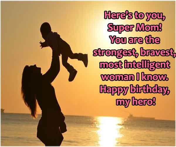 MSG For Mom Birthday