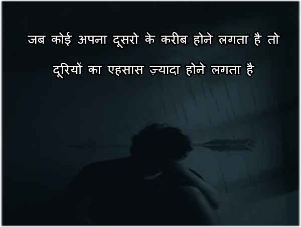 Heart Touching Sad L0ove Quotes in Hindi with Images
