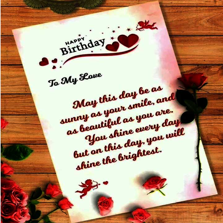 Birthday message for sister in Hindi
