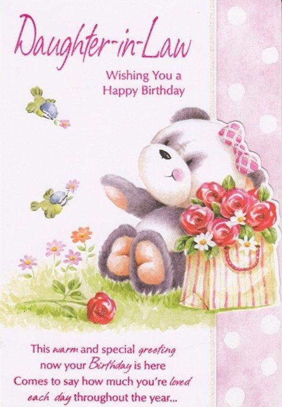Animated Happy Birthday Daughter : animated, happy, birthday, daughter, Birthday, Images, Lovable, Daughter