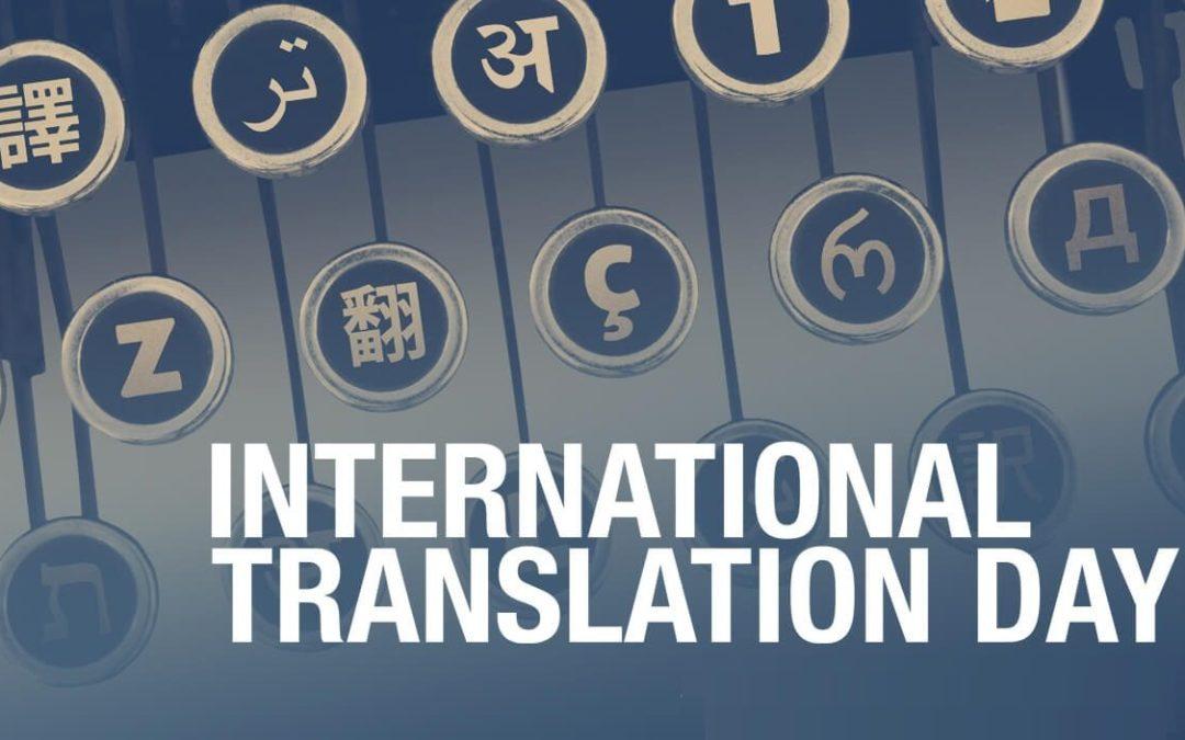 International Translation Day – September 30, 2020