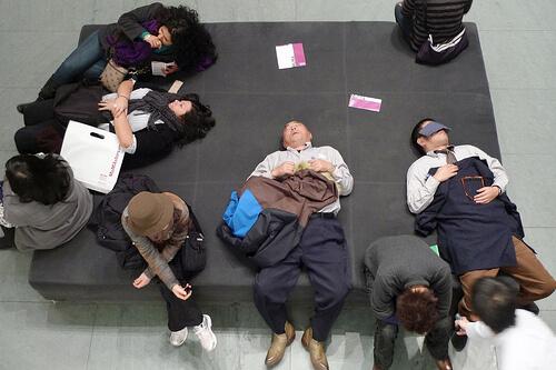 National Public Sleeping Day 2018 - February 28