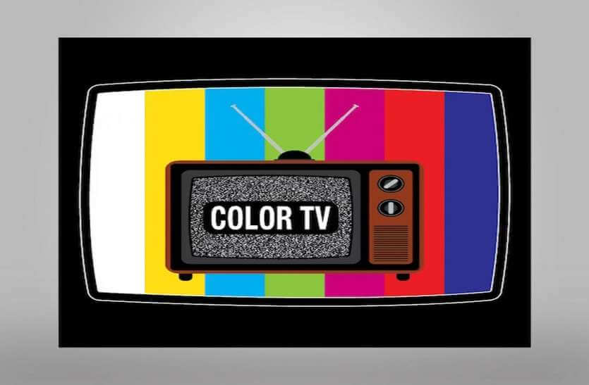 Color TV Day