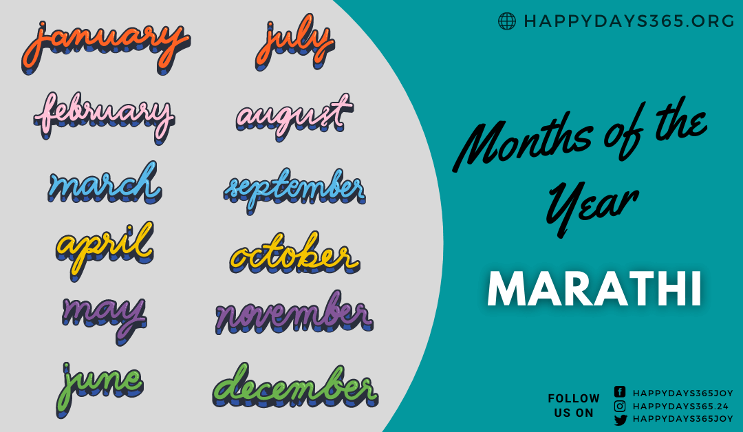 Months of the Year in Marathi